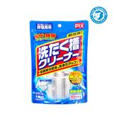 日本獅子化學粉狀洗衣槽清潔劑280g-2包