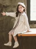 女童風衣長款2019年新款兒童洋氣秋裝大童時髦韓版秋季童裝外套女-ifashion