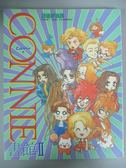 【書寶二手書T1/漫畫書_IBQ】CONNIE書館II_Connie
