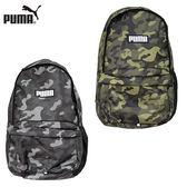 PUMA Academy 中性 黑 軍綠 迷彩 後背包 筆電包 相機包 運動 大容量 耐磨材質 07471915 07471916