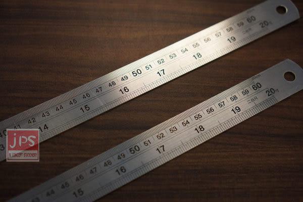 [旻新] 60cm鋼尺