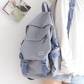 雙肩包NR潮酷工裝大容量背包男雙肩包ins風書包中學生初中生背包女 【快速出貨】