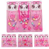 兒童項鍊 髮夾 戒指 手環五件組 女童卡通 飾品 兒童交換禮物 生日禮物  88167