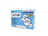 橙心~全家人益生菌分解酶酵素粉包30入/盒