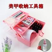 美甲工具箱收納盒可放光療機多功能手提美容院足療技師美睫化妝箱