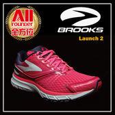 【BROOKS】女款避震型路跑鞋 Launch 2系列 - 粉紅色(781B635) 全方位跑步概念館