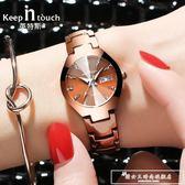 情侶防水雙日歷手錶 男士鋼帶夜光石英錶女學生時裝休閒腕錶『韓女王』