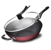 麥飯石炒鍋不粘鍋家用炒菜鍋無煙不沾鐵鍋電磁爐燃氣灶適用鍋    伊芙莎