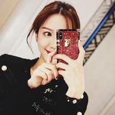 蘋果x手機殼潮女全包iphone7plus硅膠8歐美奢華閃粉6s個性禮物限時八九折