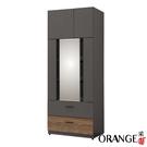 【采桔家居】奈洛比 現代2.5尺開門鏡面二抽衣櫃/收納櫃(可旋轉穿衣鏡面)