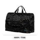 HAPITAS 星空黑 旅行袋 行李袋 摺疊收納旅行袋 插拉桿旅行袋 HAPI+TAS H0004-169 (大)