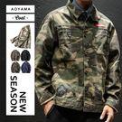 外套 美式硬派工作風格教練外套 【SW0593】MA1 夾克