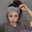 針織髮帶 韓國手工柔軟針織棉交叉髮帶純色簡潔日常運動風鬆緊頭帶髮箍 寶貝計畫 618狂歡