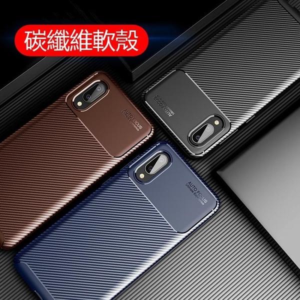 三星 Samsung Galaxy A02 M02 手機殼 甲殼蟲 商務 超薄 碳纖維紋理 軟殼 防摔全包 簡約經典 男