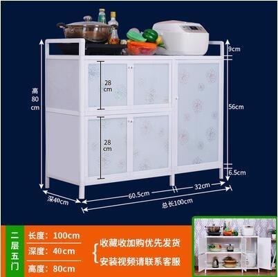 收納櫃子儲物櫃家用廚房櫃碗櫃出租房簡易櫥櫃鋁合金經濟型放碗櫃 全館免運