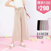 隨性飄逸緞帶雪紡寬褲-MM-Rainbow【A018213】