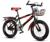 兒童自行車20寸6-7-8-9-10-11-12歲童車15男孩小學生變速山地單車【快速出貨】