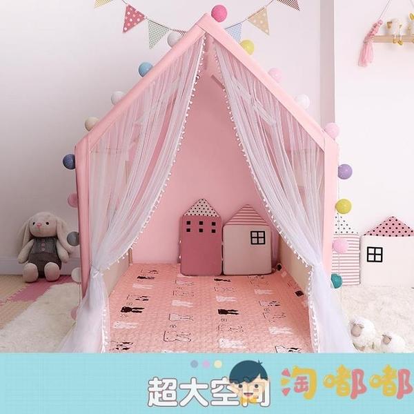 兒童帳篷室內游戲屋男孩玩具房女孩公主房寶寶小房子【淘嘟嘟】