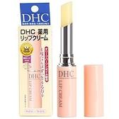 ●魅力十足●  DHC 純欖護唇膏(1.5g)