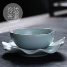 功夫茶具配件茶葉過濾器