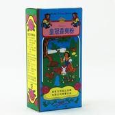 【珍昕】 皇冠爽身粉 (90公克 3盒入)/ 老字號爽身粉