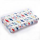 0-1-3-6歲嬰兒枕頭寶寶加長定型兒童記憶枕防偏頭矯正全棉幼兒枕 潔思米