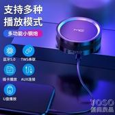 藍芽音響 A7藍牙音箱迷你小型音響隨身便攜式大音量家用戶外無線低音炮 快速出貨