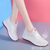 新款女鞋透氣運動鞋小白鞋網鞋內增高網面老爹鏤空跑步潮 現貨快出