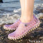 夏季新款洞洞鞋女包頭平底沙灘鞋果凍防滑涼鞋漂流情侶塑料拖鞋女 薔薇時尚