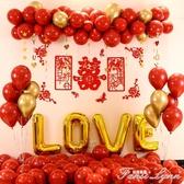 結婚網紅氣球套餐婚禮浪漫婚房裝飾套裝臥室創意布置女方婚慶場景 范思蓮恩
