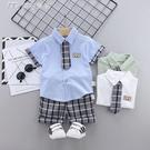 男童襯衫寶寶夏裝套裝新款小童韓版帥氣襯衣潮男童夏季襯衫短袖兩件套 快速出貨