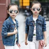 女童外套 童裝大童女裝秋裝潮女童牛仔外套春秋兒童夾克衫寶寶上衣 米蘭街頭