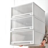 抽屜式收納箱塑料家用儲物盒衣櫃衣服透明收納盒子整理箱多層櫃子 滿天星
