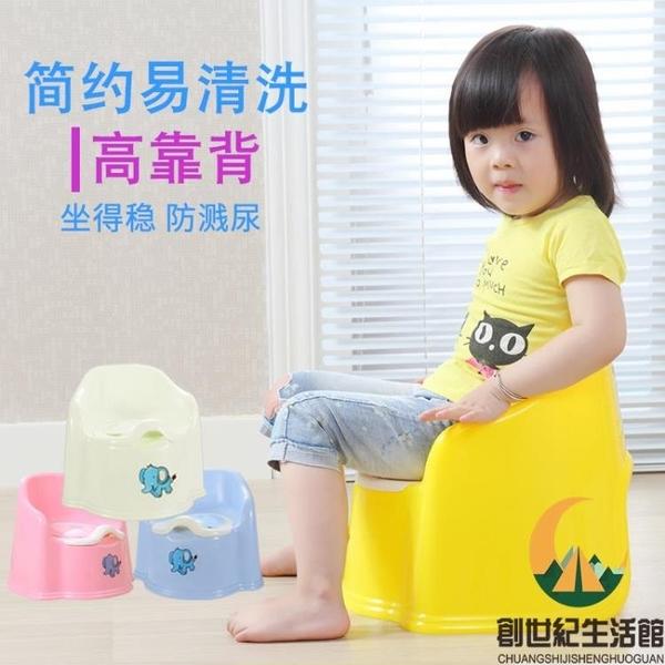 兒童坐便器尿盆大號便盆座便器小馬桶小孩坐便凳【創世紀生活館】