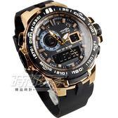 EXPONI 創意款 雙顯示 電子錶 大錶徑 夜光照明 多功能 男錶 運動錶 學生錶 軍錶 黑x玫瑰金 EX3238黑玫