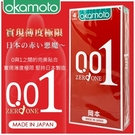 情趣用品 Okamoto 日本岡本-0....
