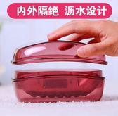 全館85折香皂盒帶蓋肥皂盒大號瀝水有蓋創意衛生間密封洗衣皂盒旅行 現貨 芥末原創