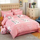 DOKOMO朵可•茉《兔兔嗨嗨》100%MIT台製舒柔棉-標準雙人(5*6.2尺)三件式百貨專櫃精品薄床包枕套組
