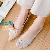 蕾絲襪 5雙裝 船襪女淺口隱形襪子女薄款蕾絲硅膠防滑高跟鞋襪子【風之海】