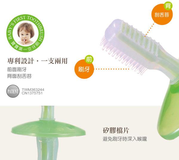 【奇買親子購物網】小獅王辛巴simba矽膠練習牙刷-(藍/橘/綠)