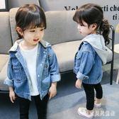 牛仔外套 嬰兒童裝2歲女寶寶洋氣開衫女童春秋裝牛仔上衣  zr1463『寶貝兒童裝』