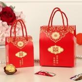 喜糖盒 結婚慶用品喜糖盒子喜糖袋喜糖盒 莎拉嘿幼