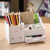 筆筒創意時尚小清新多功能學生可愛卡通兒童桌面辦公小收納盒 至簡元素