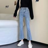 秋季2020年新款韓版褲子修身微喇叭褲高腰淺色牛仔褲女顯瘦九分褲 後街五號