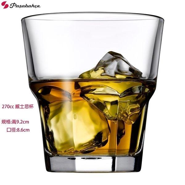 Pasabahce卡沙巴蘭卡強化玻璃威士忌杯270cc