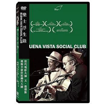 樂士浮生錄 DVD Buena Vista Social Club 免運 (購潮8)
