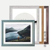 掛牆大相框北歐畫框裝裱簡約定制定做美式12寸16寸20寸8K4開A4A3 安雅家居館