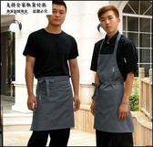 韓版灰色厚料西餐咖啡廳速食店廚師服務員半身掛脖 工作圍裙