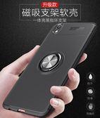 OPPO R9 Plus 手機殼 磁吸隱形指環支架 全包邊創意防摔保護套 矽膠軟殼 磁吸車載 保護殼 R9+