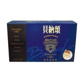貝納頌3合1咖啡-經典曼特寧20g x10入/  盒【愛買】